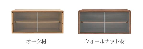 無印良品の食器棚(カップボード)