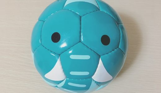 動物が可愛すぎる!フットボールズーの子供向けサッカーボール