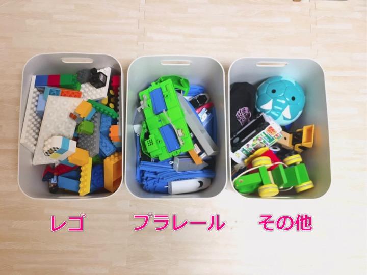 やわらかポリエチレンケースを使っておもちゃを分類