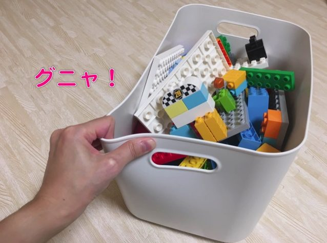 やわらかポリエチレンケースはおもちゃ収納に最適
