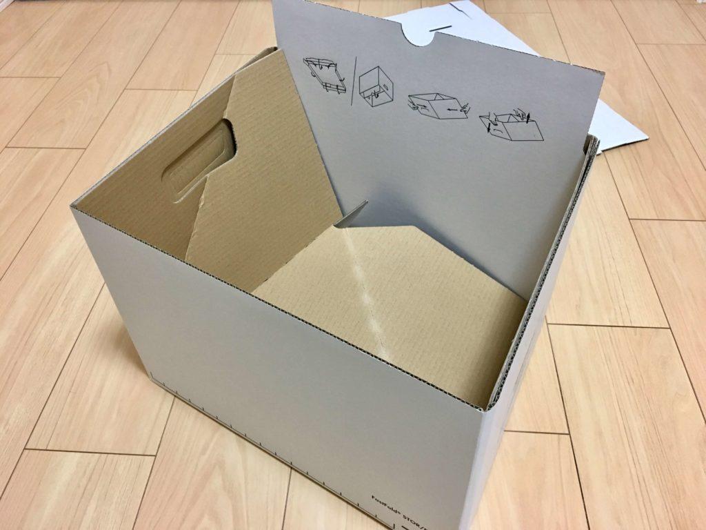 バンカーズボックスの組立方法