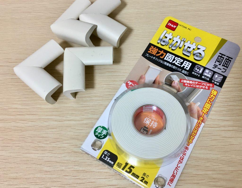 柔らかいクッション材と強力固定の両面テープ