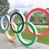 オリンピックパークの五輪モニュメント