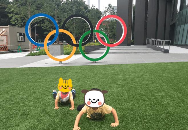 東京オリンピックパークで記念撮影