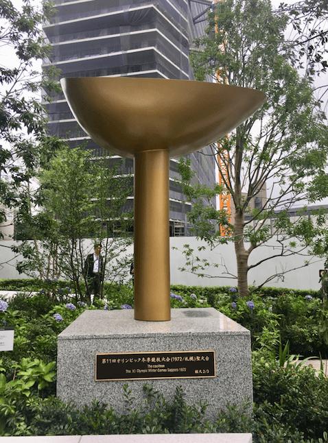東京オリンピックパークにある札幌五輪モニュメント
