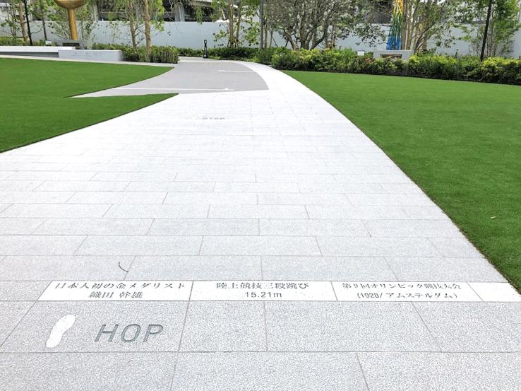 東京オリンピックパークにある撮影スポット