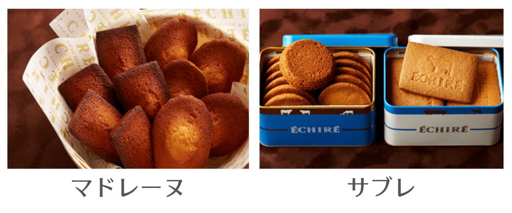 エシレ東京丸の内店で人気商品