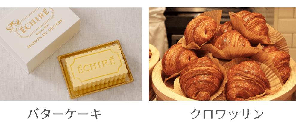 エシレ東京丸の内店で限定商品