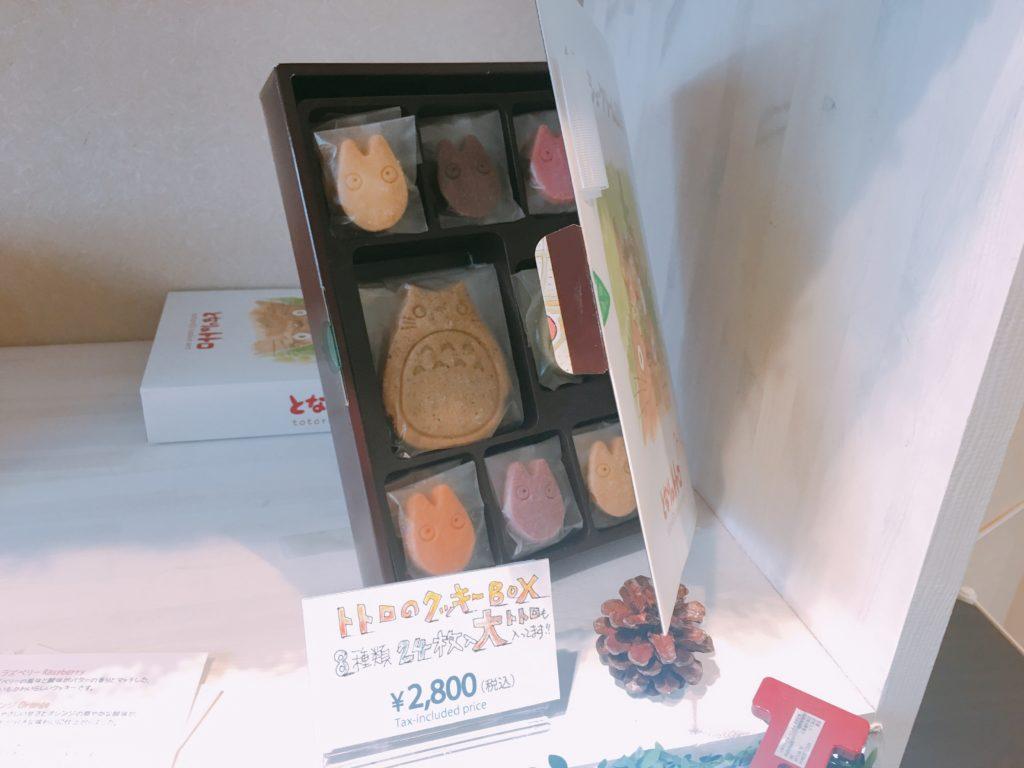 トトロのクッキーボックス