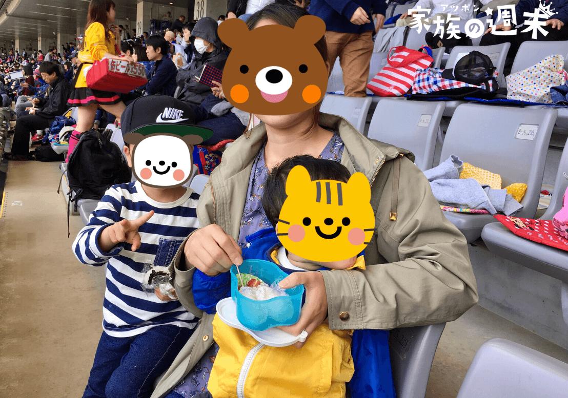 家族でFC東京のJリーグサッカー観戦