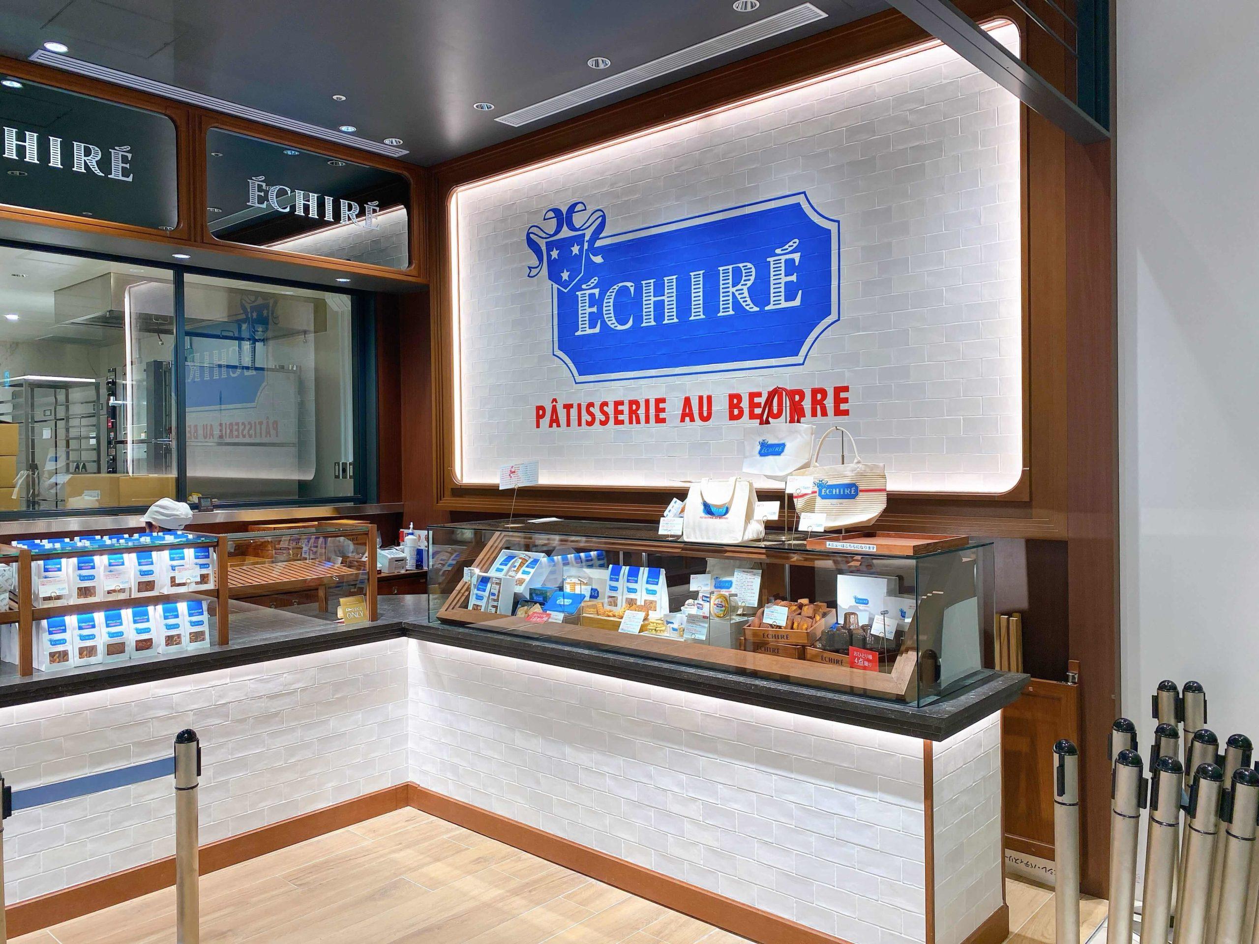 エシレバター専門店は渋谷スクランブルスクエアの1階