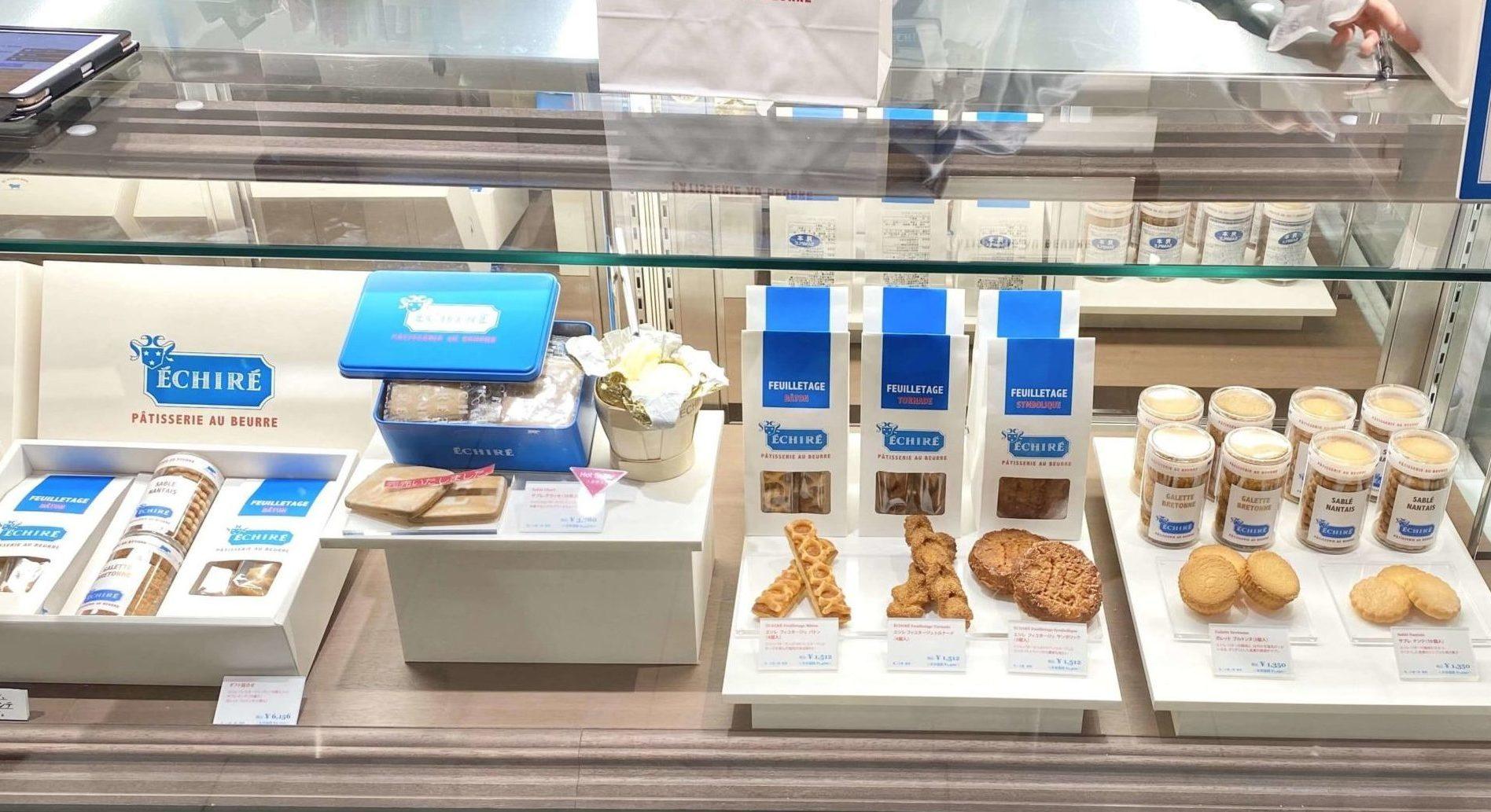 サブレグラッセと他の焼き菓子の陳列