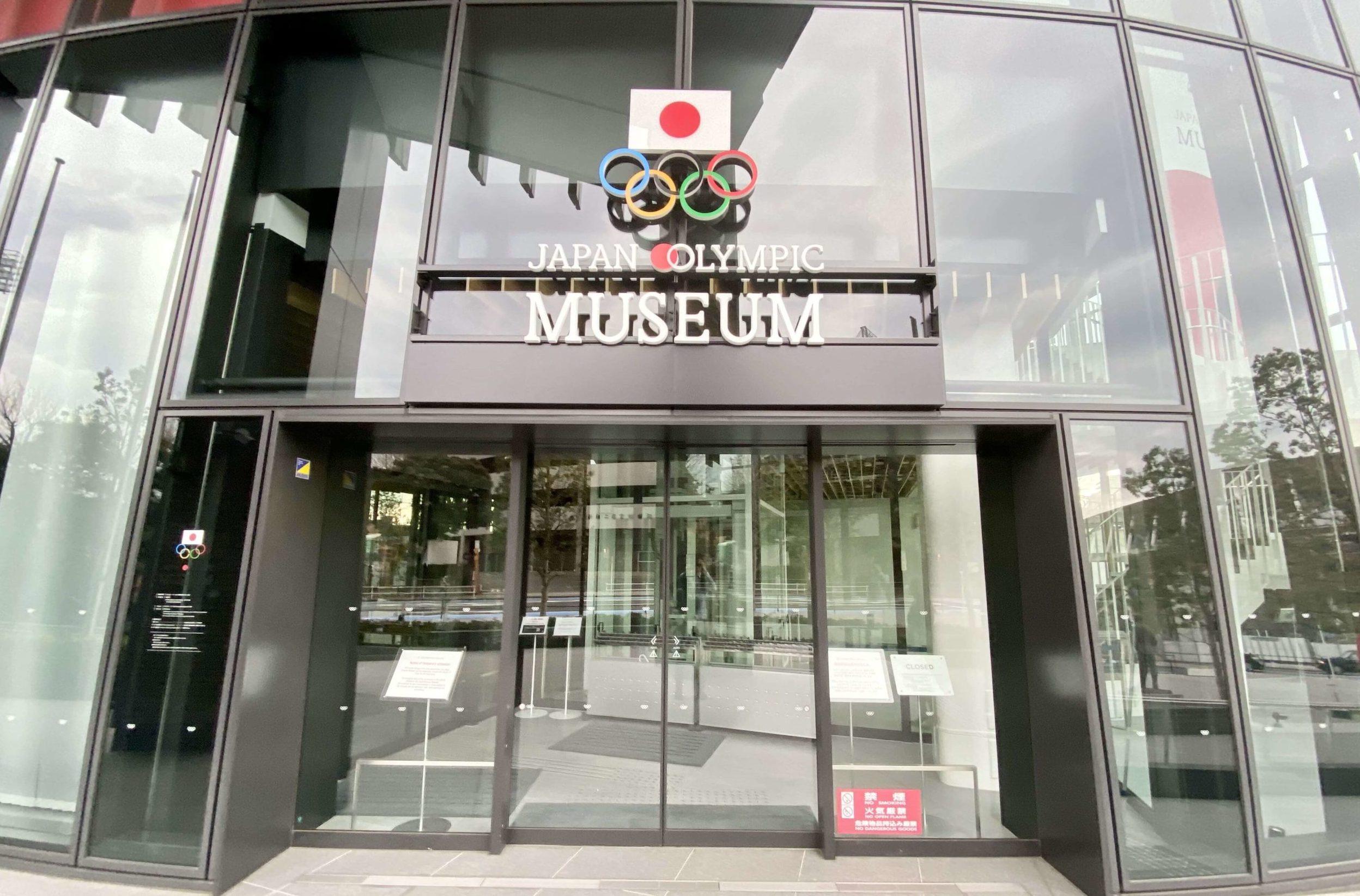 新国立競技場近くの日本オリンピックパーク