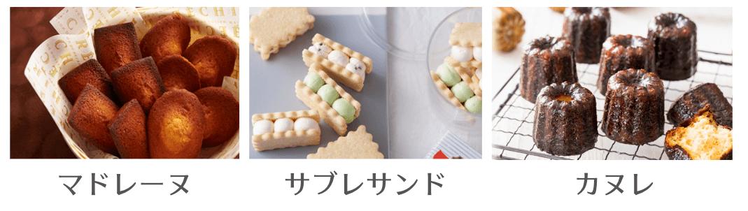 エシレ渋谷のおすすめ商品
