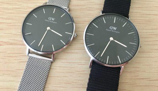【メンズ ダニエルウェリントン】ビジネスに人気のおすすめ腕時計!サイズやベルト、お得なクーポンも紹介