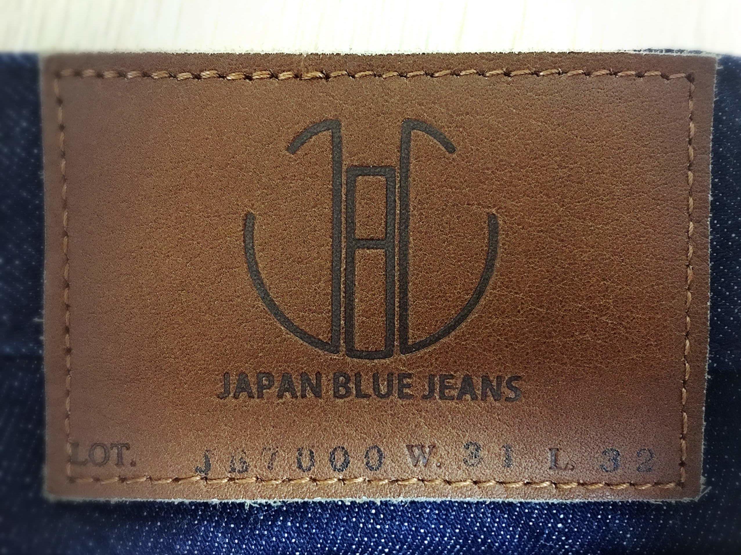児島ジーンズストリートで購入したジーンズの牛革パッチ