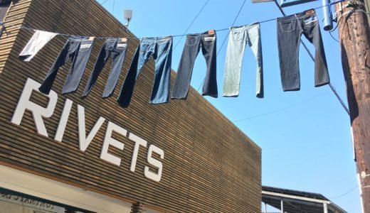 児島ジーンズストリートを解説!おすすめはJapan Blue Jeans