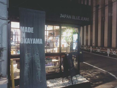 ジャパンブルージーンズ渋谷店