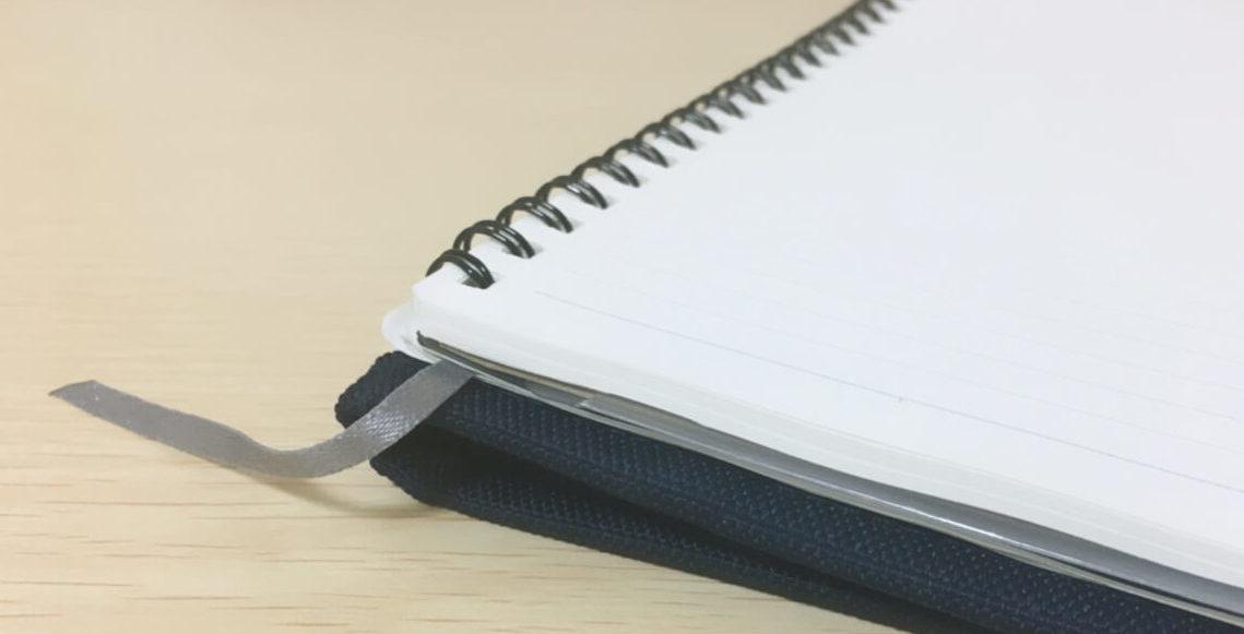 おすすめノートカバーとビジネス用ノート