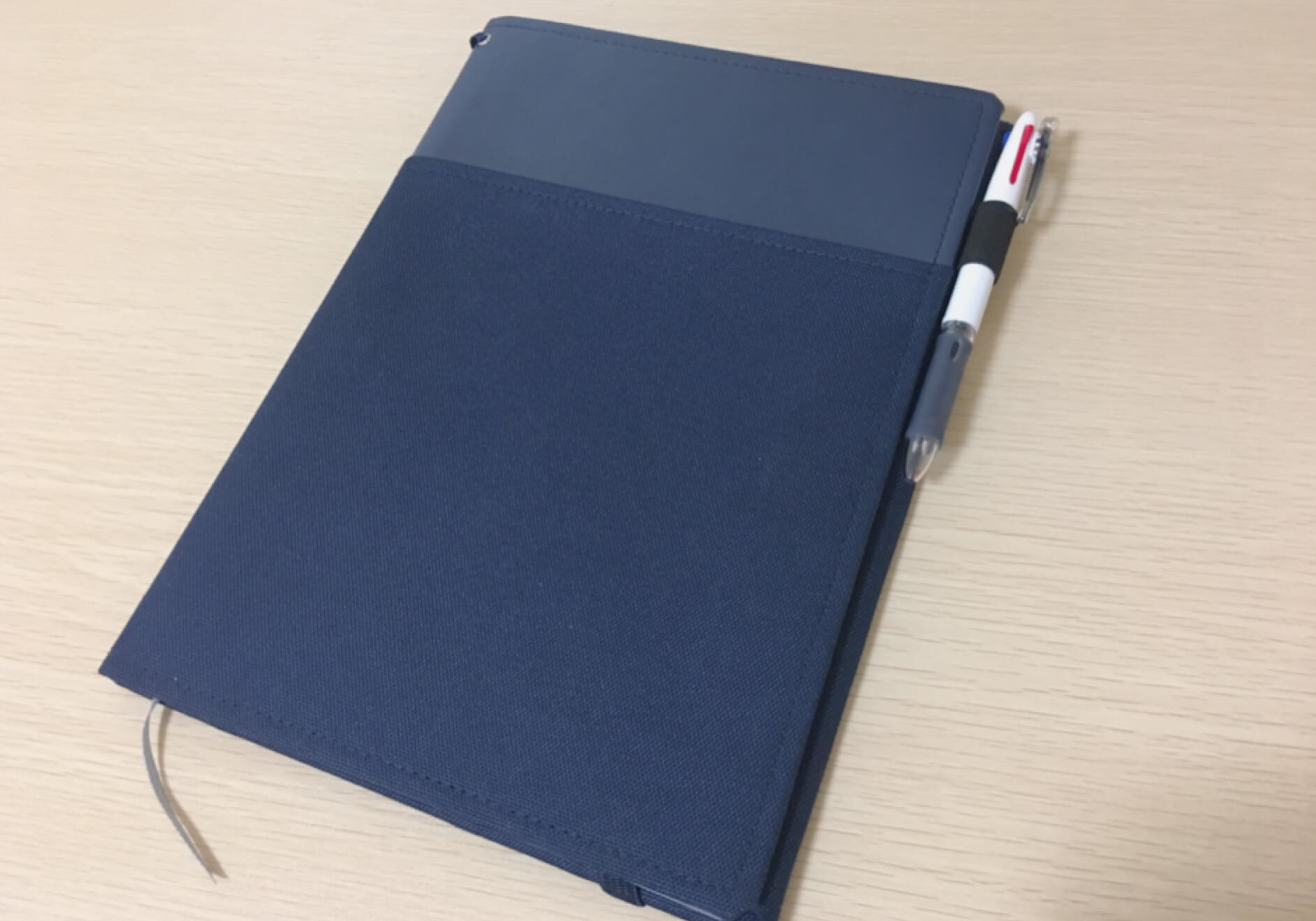 B5サイズのシステミックノートカバー