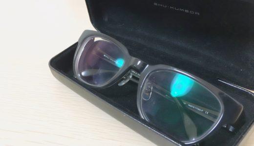 【SHU・KUMEDA】メガネ好きにオススメ!日本人のためのお洒落メガネ