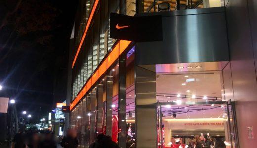 【ナイキ原宿】日本最大級のナイキショップをレビュー!品揃え豊富な大型店舗