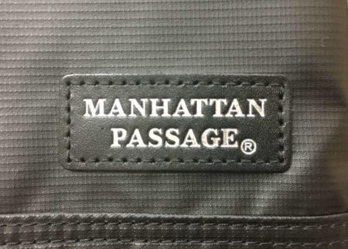 マンハッタンパッセージのバッグ