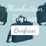 マンハッタンパッセージのビジネスバッグ