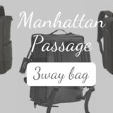 マンハッタンパッセージの3WAYバッグ