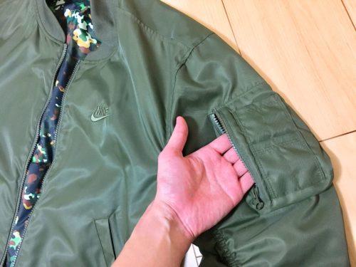 ナイキのボンバージャケット