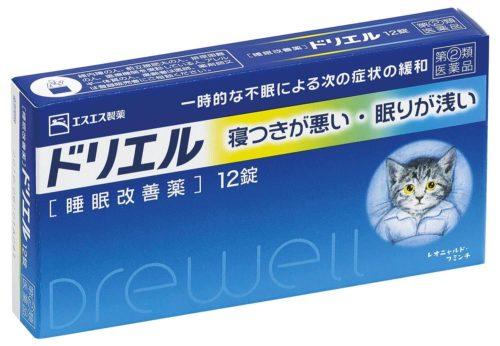 睡眠改善ならドリエルよりリポスミン