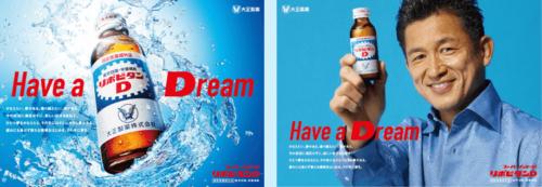 アマゾンPHARMA CHOICEの安いドリンク剤