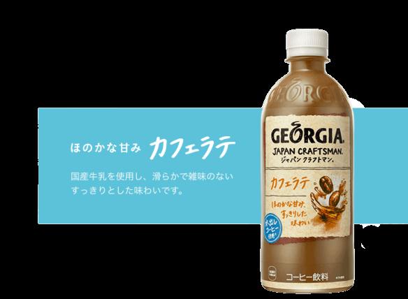 カフェオレ味のプロテインを牛乳に溶かすとカフェラテに