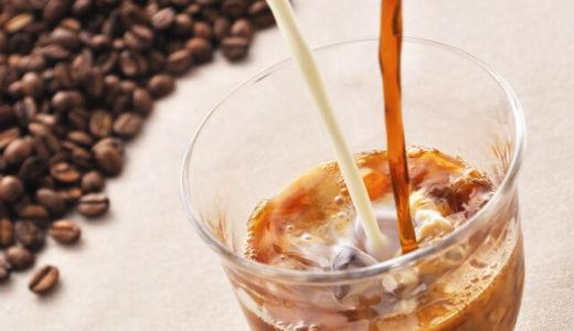 カフェオレ味のプロテインが最高!カフェラテ感覚で美味しいから継続できる