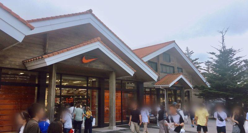 ナイキ軽井沢は駅にも近くて人気店