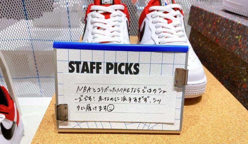 ナイキ渋谷にはスタッフの手書きメッセージも
