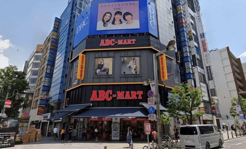 ナイキ新宿ならABCマート