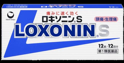 ロキソニンは日本で主流な解熱鎮痛剤