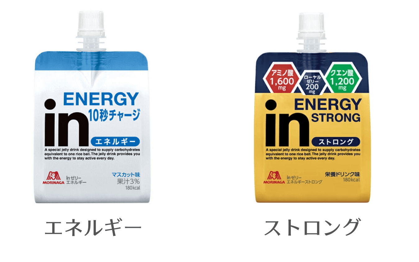 inゼリーのエネルギーとストロングを徹底比較