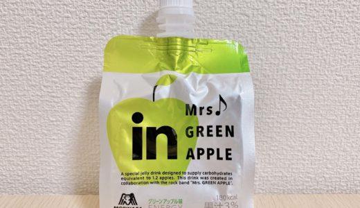 ウイダーinゼリーにミセスグリーンアップル!青りんご味のセブンイレブン限定商品