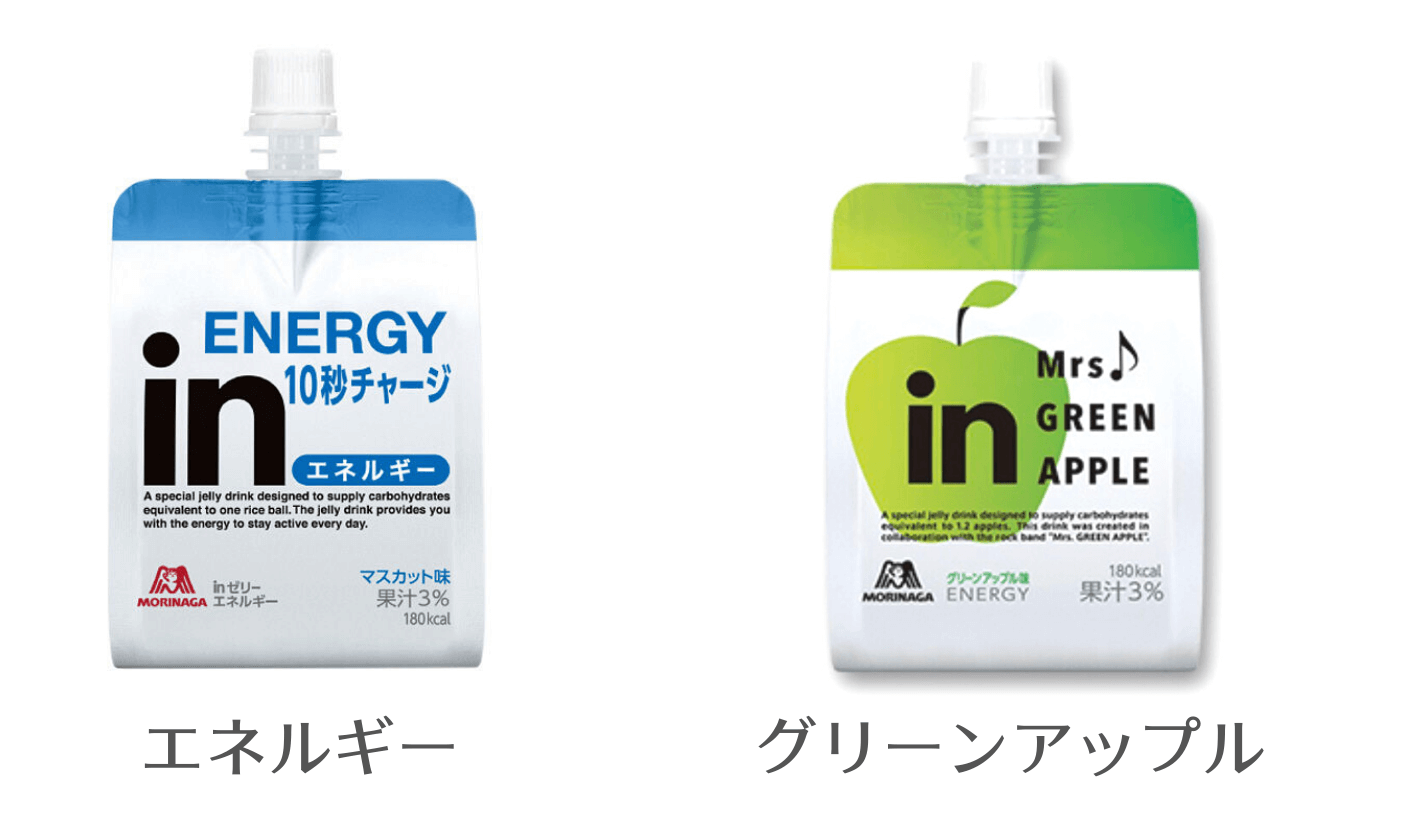 inゼリーのグリーンアップル味とマスカット味を比較
