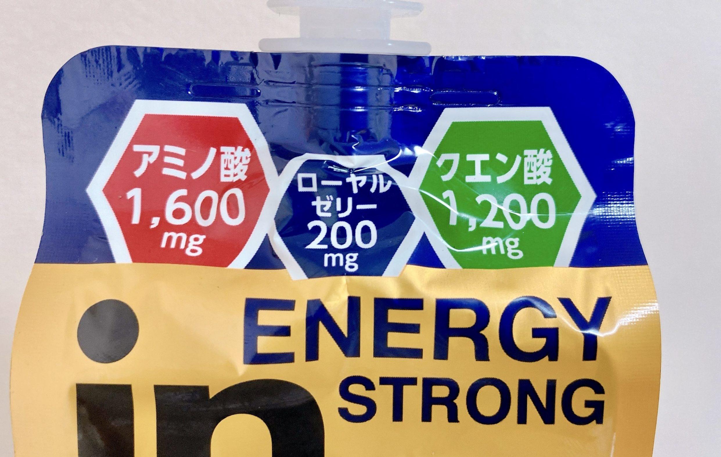 inゼリーストロングにはアミノ酸、ローヤルゼリー、クエン酸の3つを配合