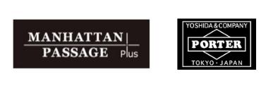 マンハッタンパッセージとポーターのロゴ