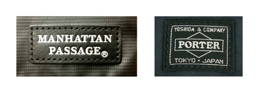 マンハッタンパッセージとポーターのロゴの違い