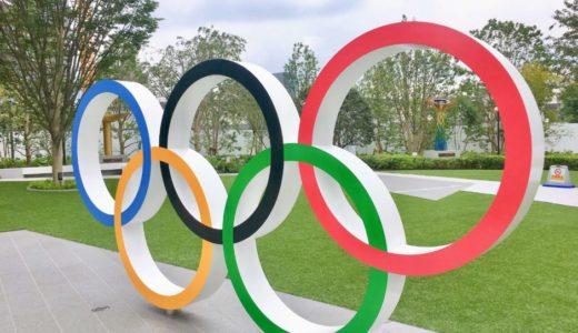 東京オリンピックパーク!新国立競技場&五輪マークのモニュメント/オブジェと一緒に記念撮影【日本オリンピックミュージアム】