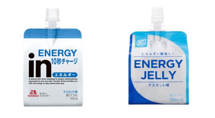 アマゾン限定ゼリー飲料Happy bellyエネルギーゼリーをinゼリーと徹底比較