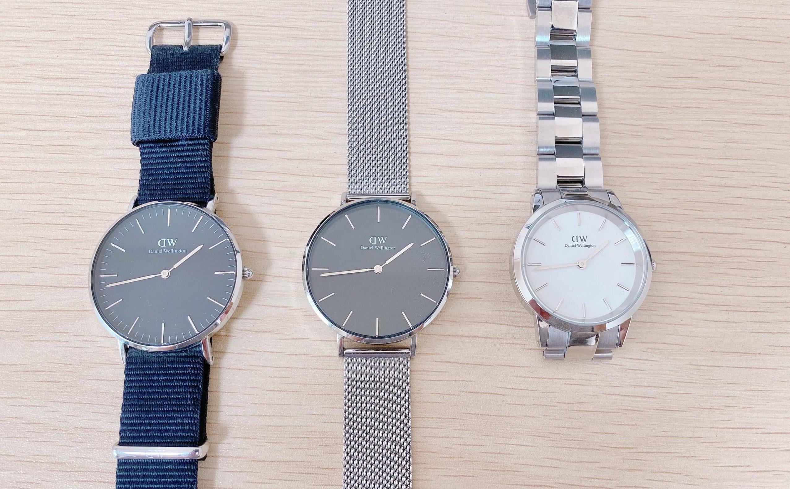 30代男子が買ってよかったもの:腕時計の一覧