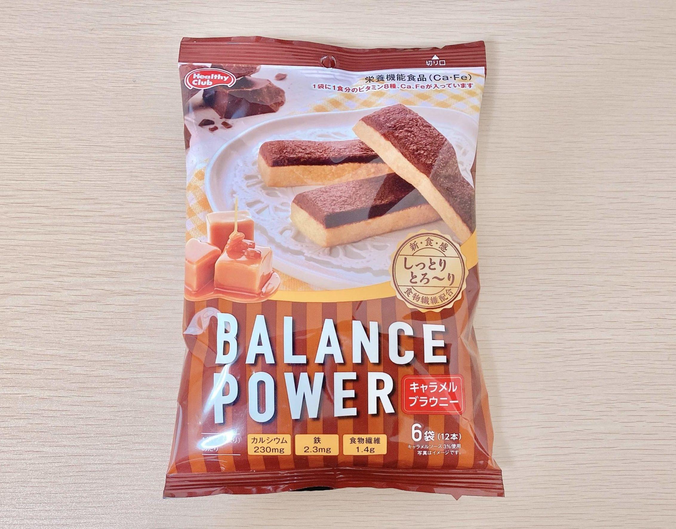 バランスパワーとカロリーメイトを比較