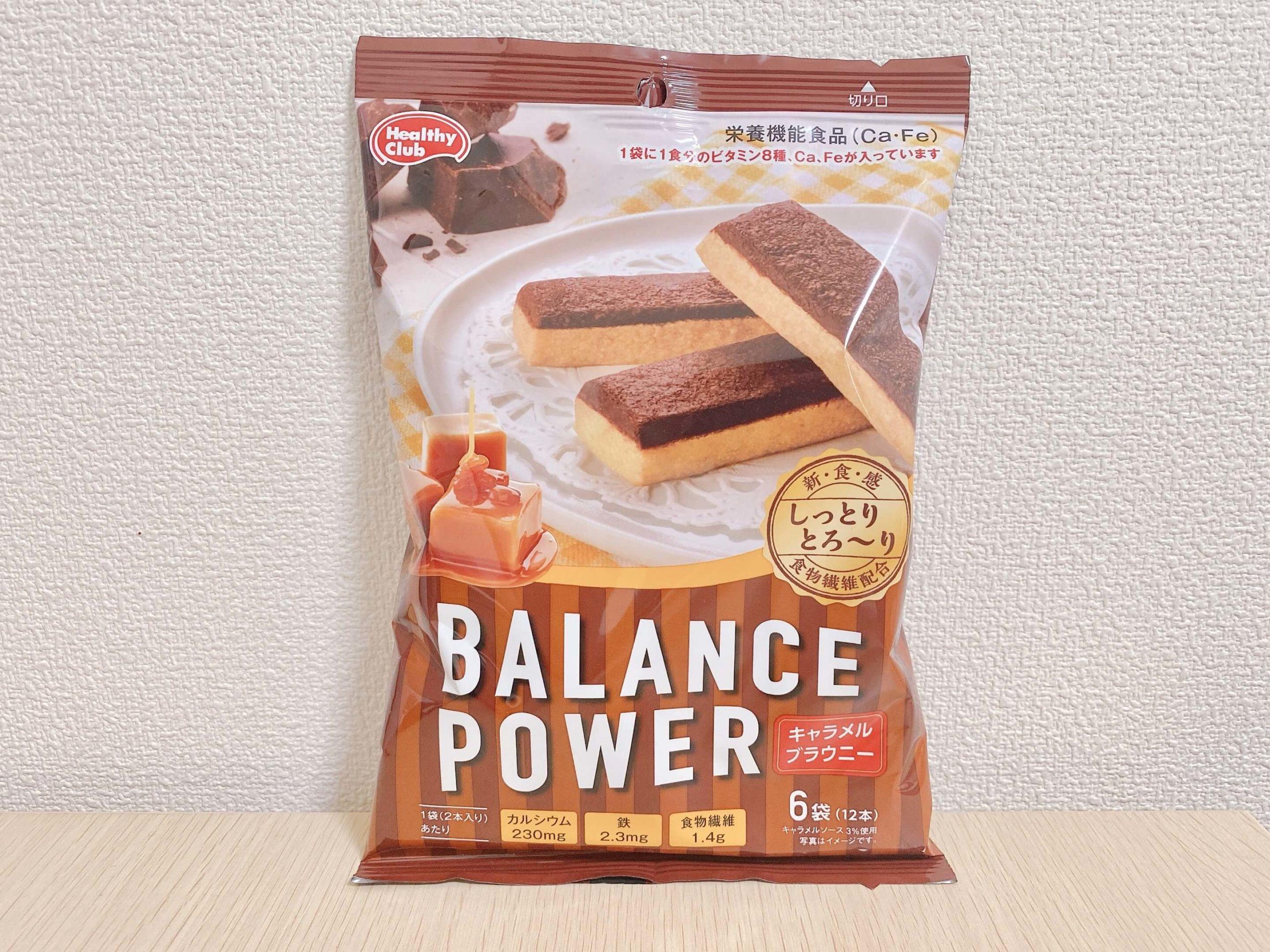 バランスパワーは安いカロリーメイト類似品