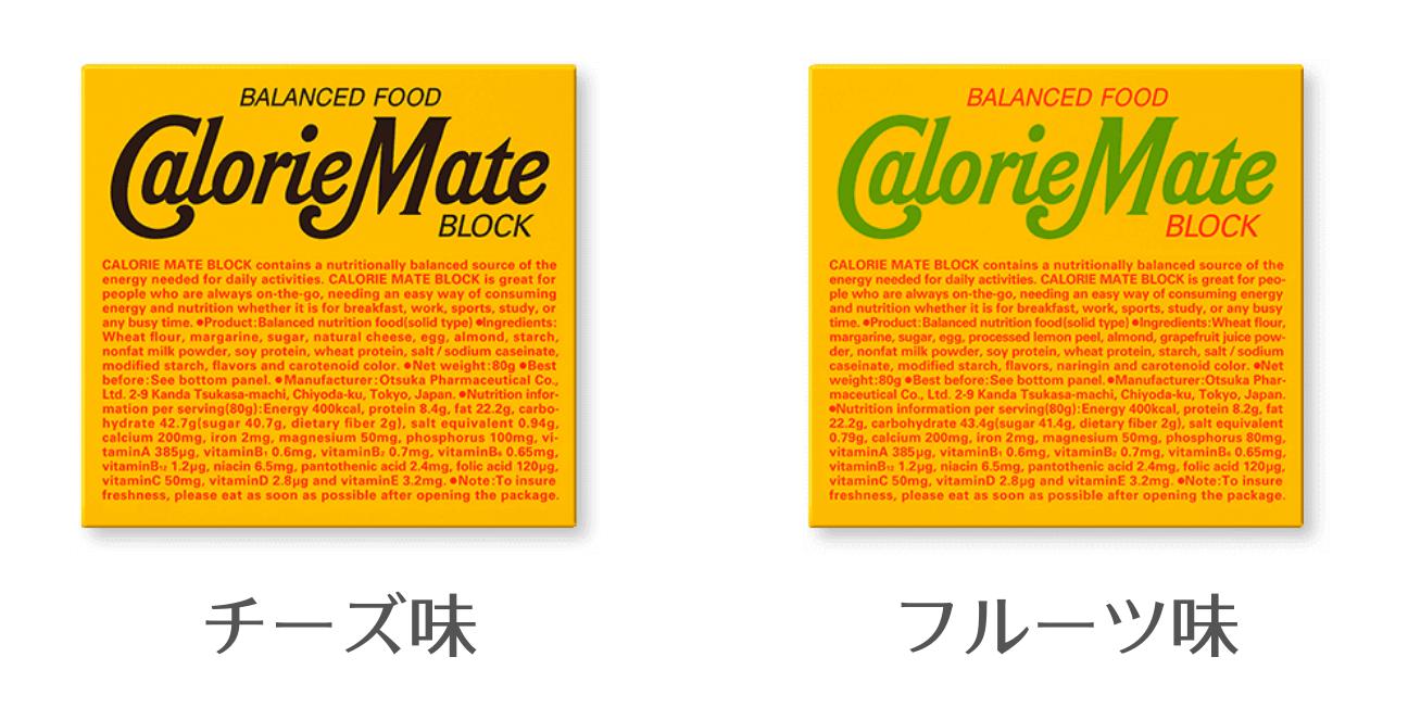 初期に登場したチーズ味とフルーツ味